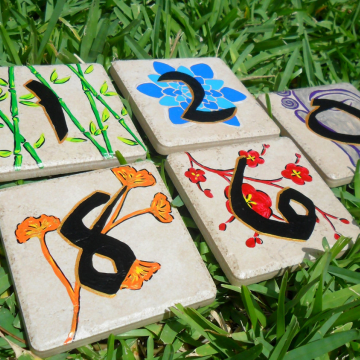 Hand painted house address numbers - ZEN